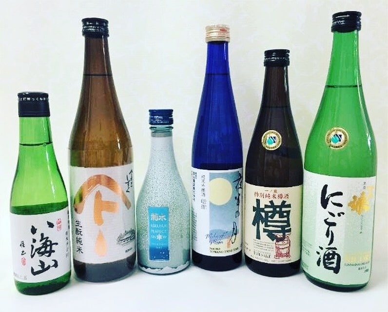 Sake Bottles